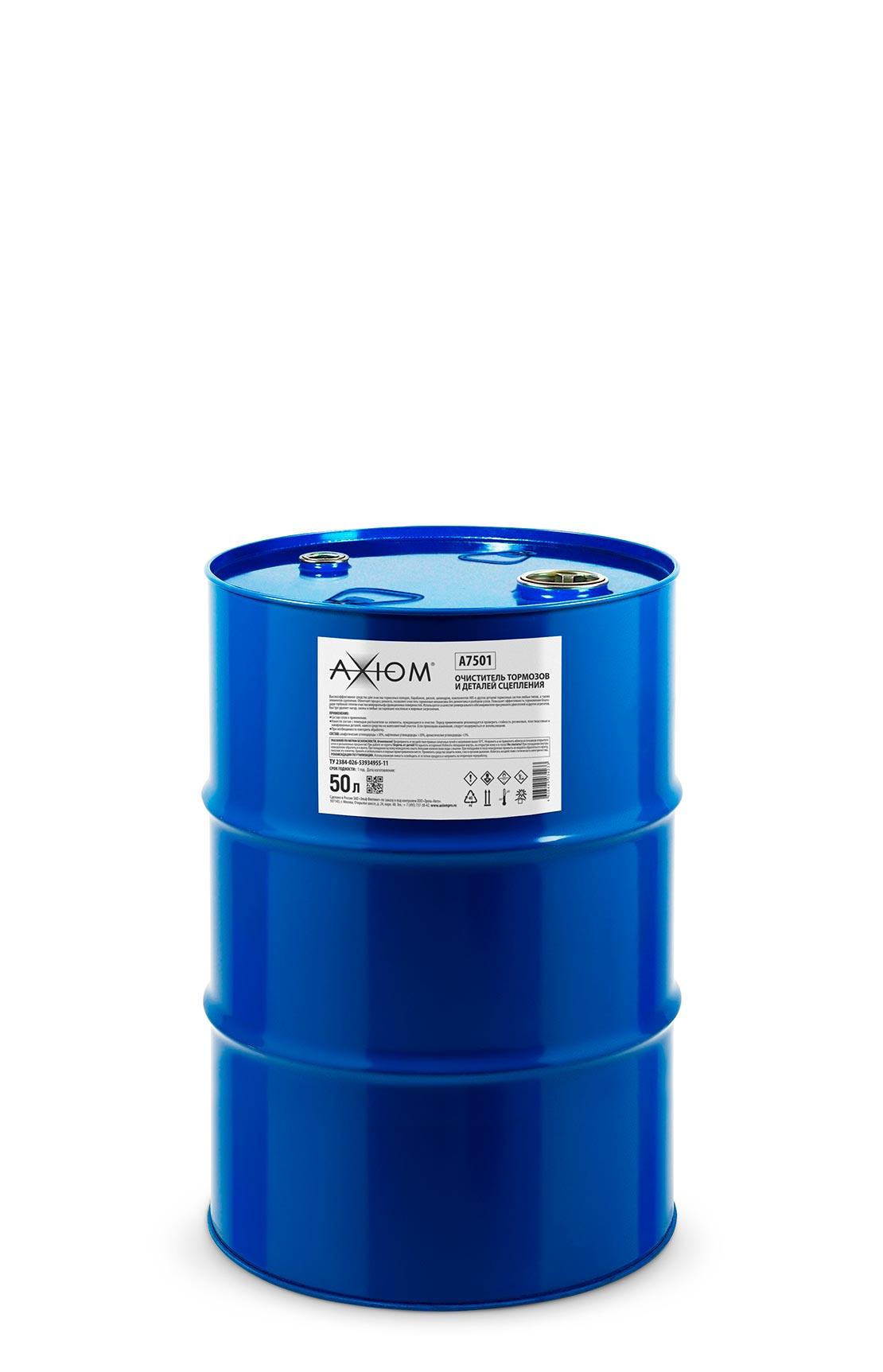 Очиститель для тормозов и деталей сцепления  (AXIOM)