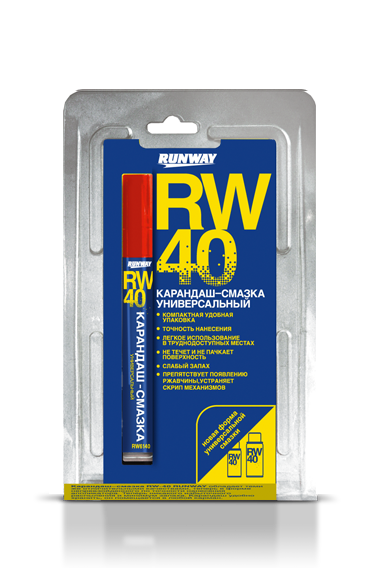 Смазка карандаш для замков RW40 (RUNWAY)