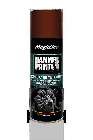 Краска по металлу (молотковая) коричневый (265г)