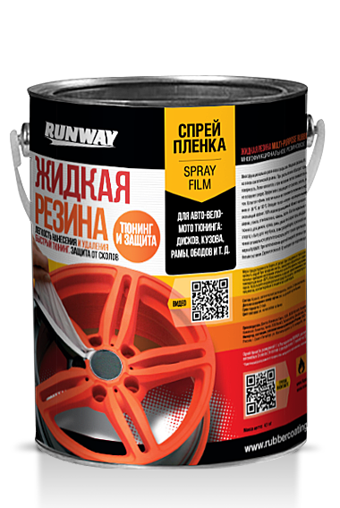 Многофункциональное резиновое покрытие Жидкая резина Цвет - Оранжевый 5л ведро